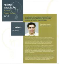 1º Prémio Ex Aequo Inovação Jovem Engenheiro 2012