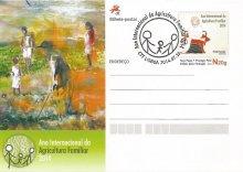 Postal dos CTT dedicado ao Ano Internacional da Agricultural Familiar